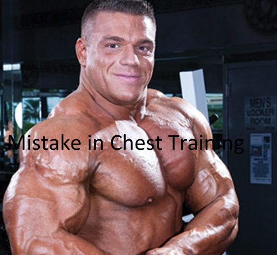 Most Common Chest Training Mistakes