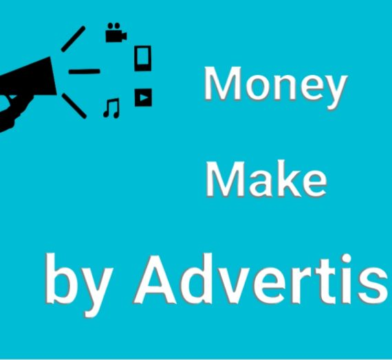 Exploring Ways of Making Money With Banner Ads